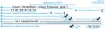 Извещение о дтп пример заполнения – Образец заполнения извещения о ДТП (аварии) в 2019 году