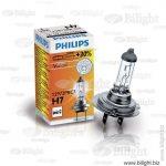 Какие лампы h7 лучше – 8 лучших автомобильных ламп в цоколе H7