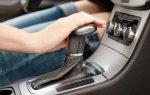 Кто придумал автоматическую коробку передач – Автоматическая коробка переключения передач — это… Что такое Автоматическая коробка переключения передач?