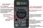Как проверить электричество тестером – Как пользоваться тестером электрического напряжения правильно? Инструкция