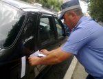 Узнать есть ли арест на автомобиль по гос номеру – Как проверить авто на арест ГИБДД бесплатно на сайте судебных приставов